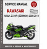 Thumbnail Kawasaki Ninja ZX14R (ZZR1400) 2008-2011 Service Manual