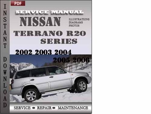 nissan terrano 2003 digital factory repair manual