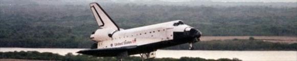 Thumbnail Space Shuttle Endeavour landing, web banner photo