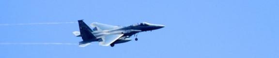 Thumbnail F-15 Fighter Jet, Web Banner Photo
