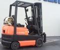Thumbnail Toyota LPG Forklift Truck 6FGCU15, 6FGCU18, 6FGCU20, 6FGCU25, 6FGCU30 Workshop Service Manual