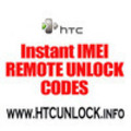 Thumbnail HTC Cruise Touch Unlock Code