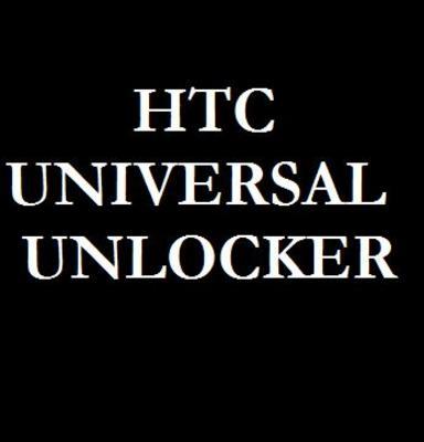 HTC Universal Unlocking Software