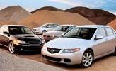 Thumbnail Subaru Legacy US 2003-2004 Complete Service Manual