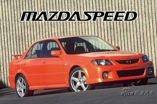 Free Mazda Mx3 Workshop Manual 1994 Download  U2013 Best Repair Manual Download