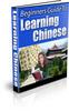 Thumbnail Learn Chinese PLR eBook