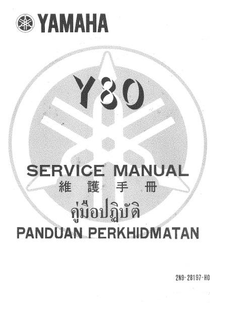 yamaha v50 v80 service manual download manuals technical. Black Bedroom Furniture Sets. Home Design Ideas