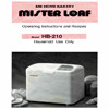 Thumbnail Mister Loaf Model HB-210 PDF Color Instruction Manual & Recipes Cookbook MK Home Bakery HB210 Breadmaker - Instant Download!