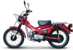 Thumbnail Honda CT110 & CT90 Postie Bike Complete Workshop MANUAL