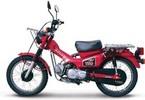 Thumbnail Honda CT110 & CT90 Postie Bike Complete Workshop MANUAL