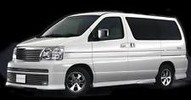 Thumbnail NISSAN ELGRAND E51 2002-2009 3.5L V6 ENGINE REPAIR SMANUAL