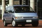 Thumbnail TOYOTA TARAGO 2.4L 1991-2000 FULL REPAIR SERVICE MANUAL