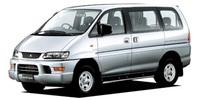 Thumbnail MITSUBISHI DELICA L400 1995-1999 WORKSHOP REPAIR MANUAL