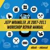 Thumbnail JEEP WRANGLER JK 2007-2011 FULL WORKSHOP REPAIR MANUAL
