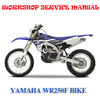 Thumbnail YAMAHA WR 250F BIKE 2009-2016 WORKSHOP SERVICE REPAIR MANUAL