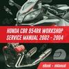 Thumbnail Honda CBR 954RR Workshop REPAIR Service Manual 2002 - 2004