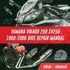 Thumbnail YAMAHA VIRAGO 250 XV 250 1988-2006 Bike FULL Repair Manual