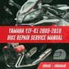 Thumbnail YAMAHA YZF R1 2009-2010 BIKE WORKSHOP REPAIR SERVICE MANUAL