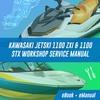 Thumbnail KAWASAKI JETSKI 1100 ZXI & 1100 STX Workshop Service Manual