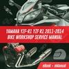 Thumbnail YAMAHA YZF-R1 YZF R1 2011-2014 BIKE WORKSHOP SERVICE REPAIR