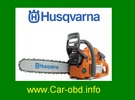 Thumbnail HUSQVARNA 154 254 CHAINSAW SERVICE WORKSHOP REPAIR MANUAL