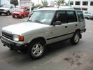 Thumbnail LAND ROVER DISCOVERY 1995 1996 SERVICE WORKSHOP SHOP REPAIR MANUAL