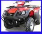 Thumbnail TGB ATV CONGO 250 BLADE SERVICE WORKSHOP MANUAL FIX REPAIR