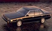 Thumbnail 1983-1986 MITSUBISHI GALANT ALL MODELS SERVICE AND REPAIR MA