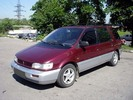 Thumbnail 1992 MITSUBISHI SPACE WAGON ALL MODELS SERVICE AND REPAIR MA