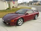Thumbnail 1990-1993 MITSUBISHI 3000GT SERVICE AND REPAIR MANUAL