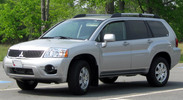 Thumbnail 2011 MITSUBISHI ENDEAVOR ALL MODELS SERVICE AND REPAIR MANUA