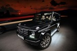 Thumbnail 2011 MERCEDES G-CLASS W463 SERVICE AND REPAIR MNAUAL