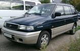 Thumbnail 1999 MAZDA MPV LV SERVICE AND REPAIR MANUAL