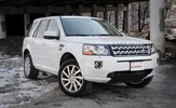 Thumbnail 2014 LAND ROVER LR2 SERVICE AND REPAIR MANUAL