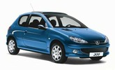 Thumbnail 2004 PEUGEOT 206 SERVICE AND REPAIR MANUAL