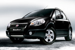 Thumbnail 2014 FIAT SEDICI SERVICE AND REPAIR MANUAL
