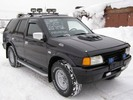 Thumbnail 1995 OPEL FRONTERA SERVICE AND REPAIR MANUAL