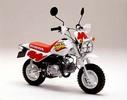 Thumbnail 1980-1982 Honda Z50R Workshop Repair manual DOWNLOAD