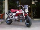 Thumbnail 1969-1982 Honda ST50.70/CT70.70H Workshop Repair manual