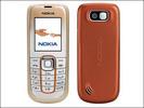 Thumbnail Nokia 2600 Classic Service Workshop Repair Manual DOWNLOAD