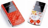 Thumbnail Sony Ericsson W508 Workshop Repair Manual DOWNLOAD