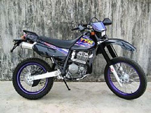 Yamaha Tt Re Price
