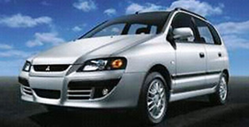 Pay for 1999 Mitsubishi Space Runner Wagon Repair manual DOWNLOAD