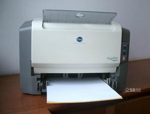 konica minolta pagepro 1300w 1350w service manual download manual rh tradebit com My Konica Minolta Log In Konica Minolta Printers