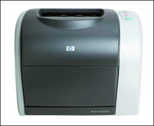 hp color laserjet 2550 printer service manual download download m rh tradebit com Switch HP 2550 HP LaserJet 2550 Printer