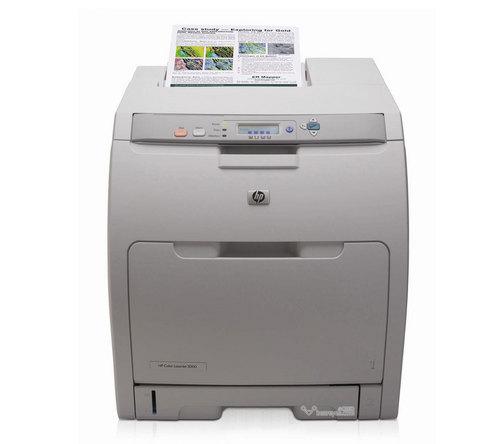 hp color laserjet 3000 3600 3800 series printers service manual d rh tradebit com hp color laserjet 3800 manual pdf hp laserjet 3800 user manual