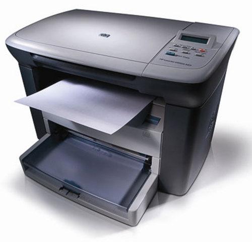 hp laserjet m1005 mfp service manual download download manuals a rh tradebit com hp laserjet m1005 mfp manual hp laserjet m1005 multifunction printer manual