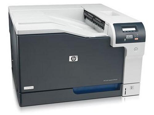 Free HP Color LaserJet CP5220 Series Printer Service manual Download thumbnail