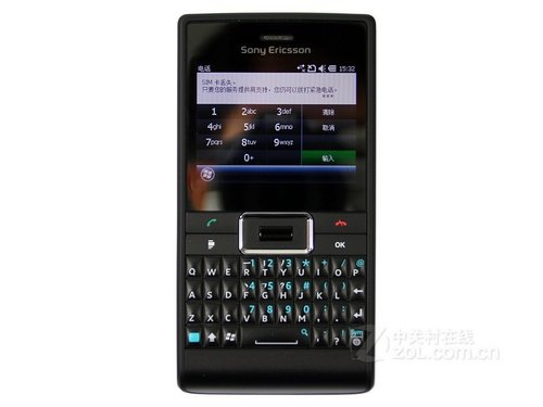 Pay for Sony Ericsson Aspen M1i M1a Service manual