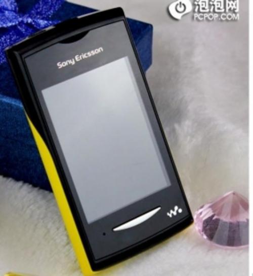 sony ericsson yendo w150 w150i w150a service manual download man rh tradebit com Sony User Manuals Sony 5 CD Recorder Sony Sava 57 User Manuals